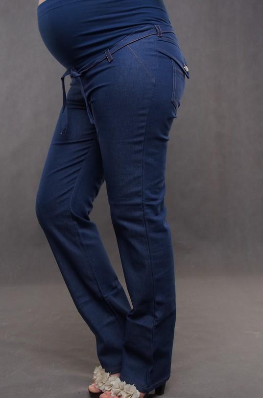 Straight Leg Maternity Jeans